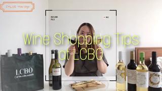 Wine Shopping Tips at LCBO