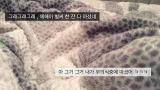 [YouTube] 첫 영상을 보신 엄빠 반응!