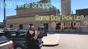 LCBO에서 와인쇼핑하는 2가지 방법!