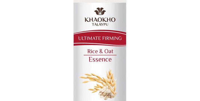 Khaokho Talaypu Rice & Oat Lotion Essense