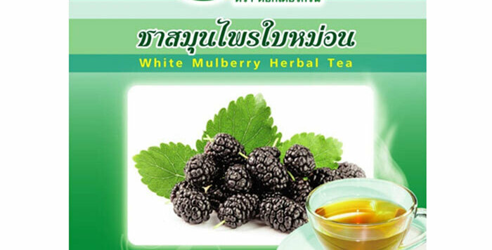 Dr. Green 100% Natural Organic Tea Mulberry Leaves