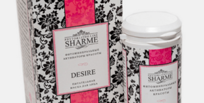 SHARME DESIRE NOURISHING FACE MASK
