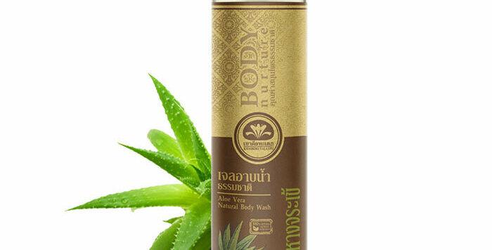 Khaokho Talaypu Shower Gel with Aloe Vera Extract
