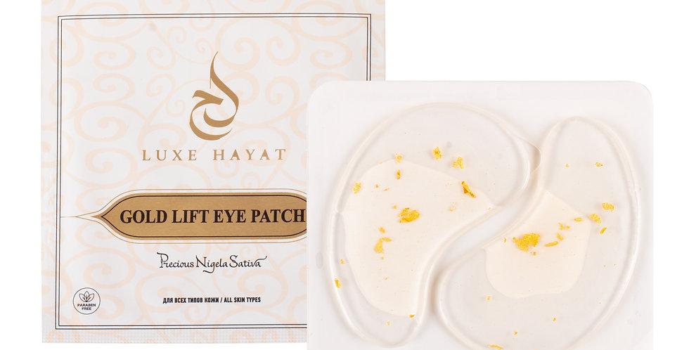 LUXE HAYAT Gold Lift Eye Patch
