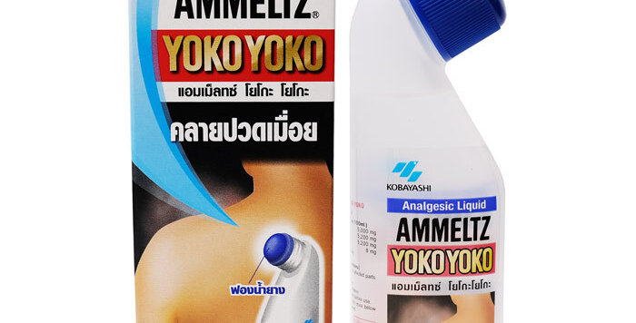 Kobayashi Ammeltz Yoko Yoko Ointment for Pain Relief in Joints and Muscles