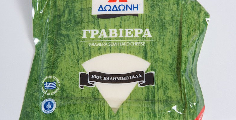 Dodoni  Graviera Cheese