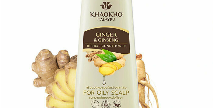 KhaoKho Talaypu Ginger and Ginseng Conditioner For Oily Hair.