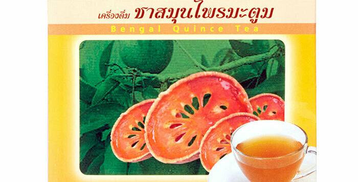 Dr. Green 100% Natural Organic Tea Matum - Bael Fruit