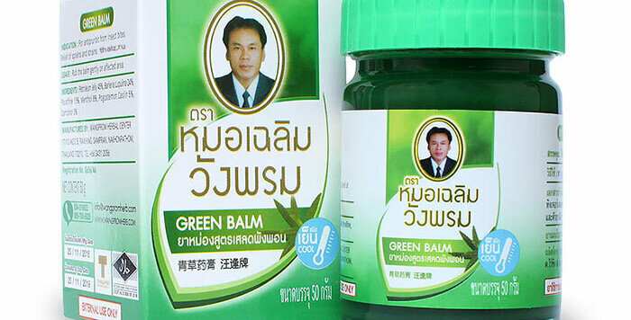 Wangphrom Herb Green Herbal Balm with Barleria and Clinacanthus Extract