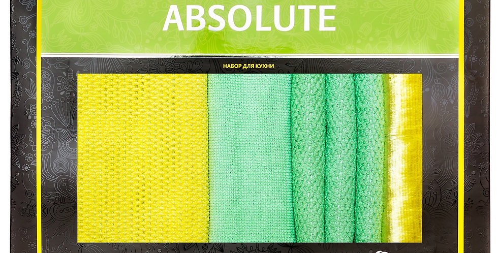 SET OF AQUAMAGIC ABSOLUTE