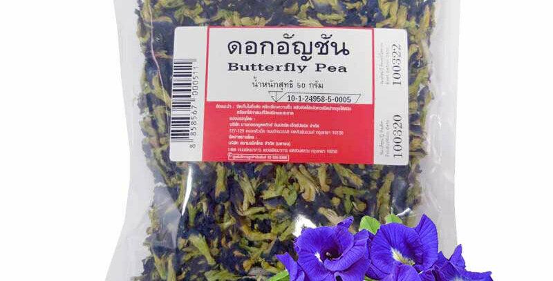 SiamHerbs Blue Anchan Tea (Butterfly Pea Flowers)