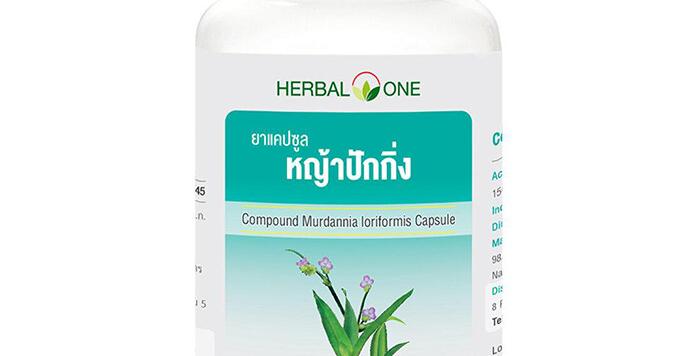 Herbal One Murdannia Loriformis Cleansing the Lymphatic System