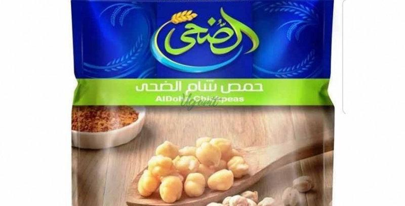 Al Doha Chickpeas