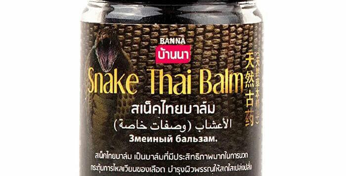 Banna Snake Balm Black with Fat and King Cobra Venom