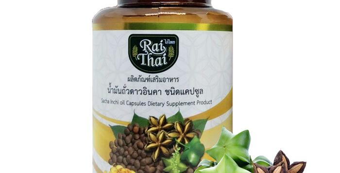 RaiThai Organic Inca Nut Oil (Sacha Inchi) / Omega 3,6,9