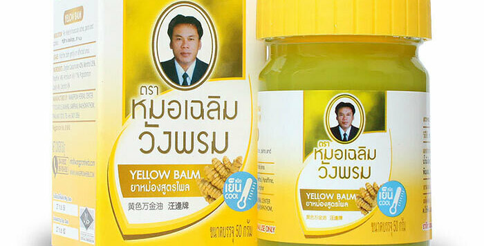 Wangphrom Herb Yellow Herbal Balm Phlai with Ginger Extract