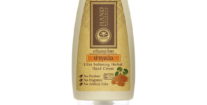 KhaoKho Talaypu Ultra Softening Herbal Hand Cream