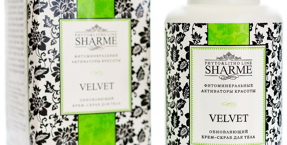 SHARME VELVET REFRESHING BODY SCRUB CREAM