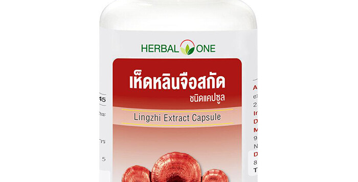Herbal One Lingzhi Mushroom (Reishi)