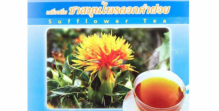 Dr. Green 100% Natural Organic Tea Safflower Flowers
