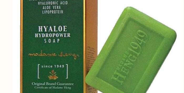Madame Heng Hyaloe Hydropower Soap