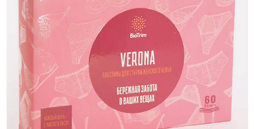 BIOTRIM VERONA WOMEN'S LAUNDRY WASH PLATES