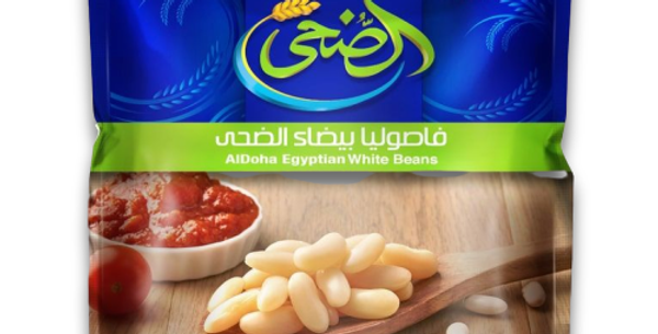 Al-Doha Egyptian White Kidney Beans
