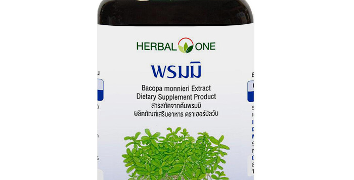 Herbal One Bacopa Monnieri Extract