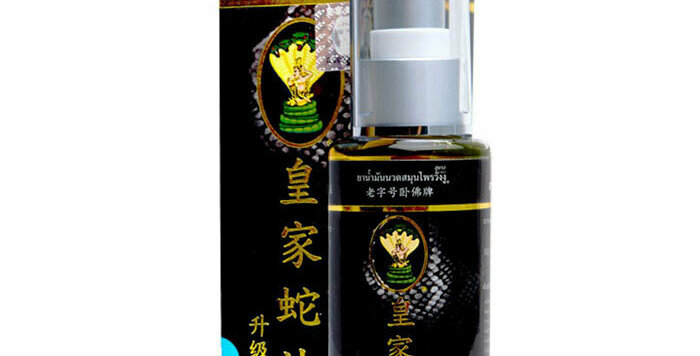 Castle Natural Herbal Oil-Balm with Cobra Fat and Aromatherapy