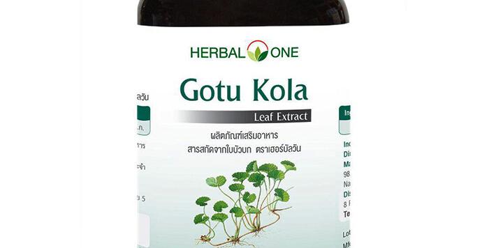 Herbal One Gotu Kola (Centella Asiatica)