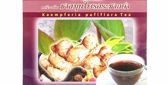 Dr. Green 100% Natural Organic Tea  Kra Chai Dam