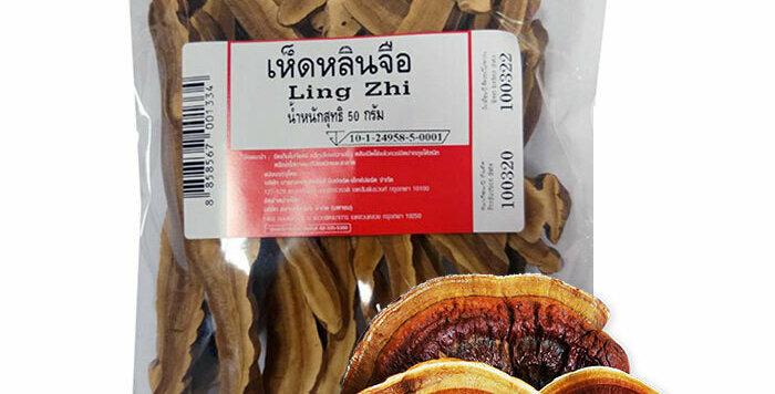 SiamHerbs Lingzhi Mushroom - Reishi Tea