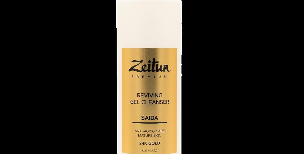Zeitun Revitalizing Gel