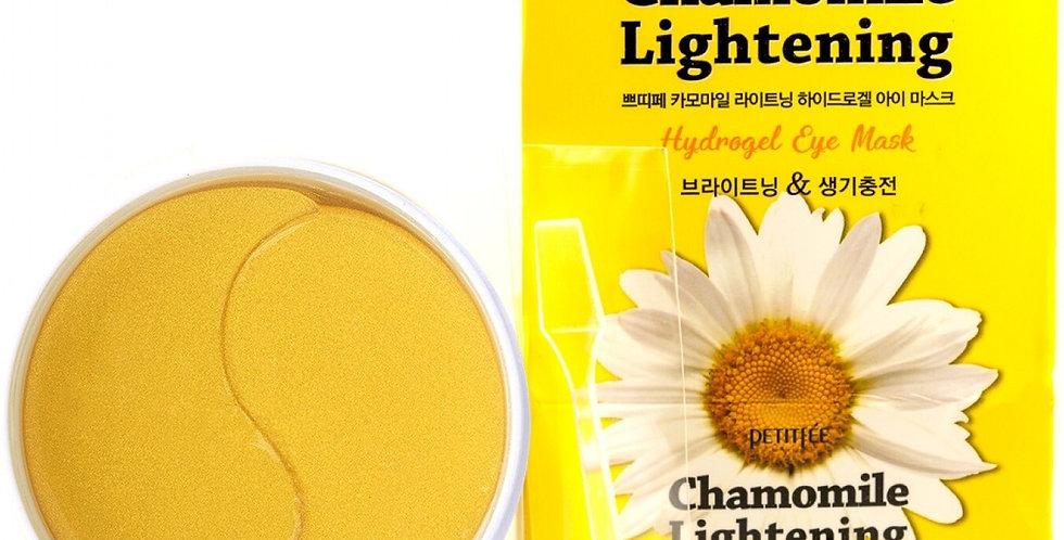 PETITFEE Chamomile Lightening Eye Patch