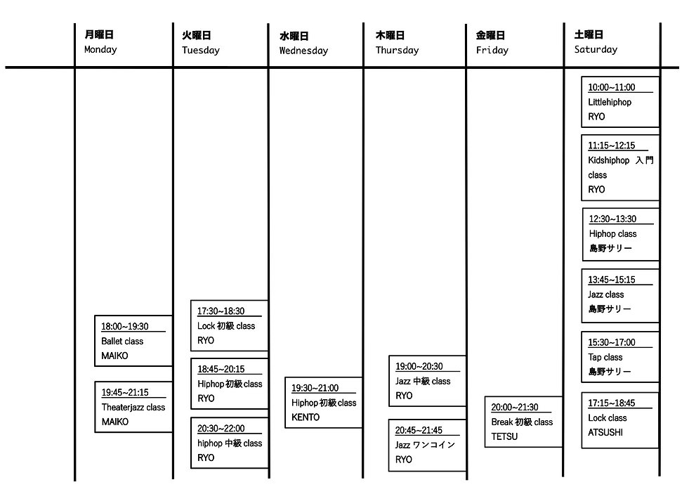 HGR スケジュール20204月.jpg