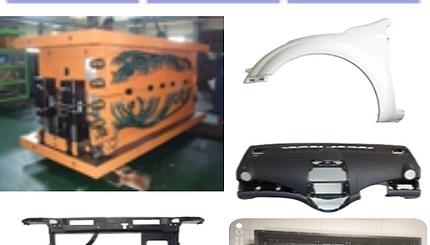 MTK TOOLING & ENGINEERING PVT., LTD..png