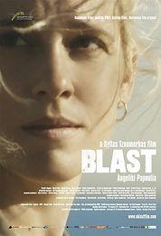 A BLAST, Syllas Tzourmerkas, Homemade Films, Sound Design, Mix, Studio Vermaas