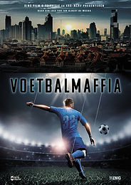 VOETBALMAFFIA (FOUL PLAY), Studio Vermaas, Sound Design