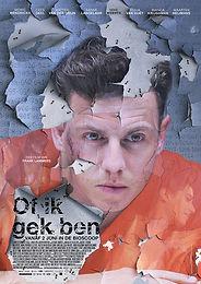 OF IK GEK BEN (AS IF I'M CRAZY), Geluidsnabewerking, Studio Vermaas, Sound Design, Audionabewerking