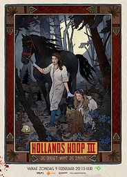Hollands Hoop III poster 2.jpg