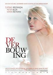 DE VERBOUWING (THE RENOVATION), Geluidsnabewerking, Studio Vermaas, Sound Design, Audionabewerking