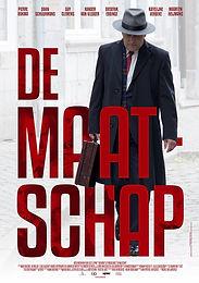 DE MAATSCHAP (THE PARTNERSHIP), Geluidsnabewerking, Studio Vermaas, Sound Design, Audionabewerking