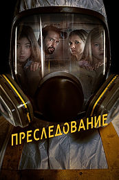 Bumperkleef poster Russia.jpg
