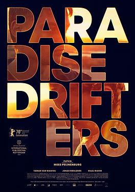 Paradise Drifters official.jpg