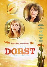Dorst, Studio Vermaas, Sound Design Audionabewerking