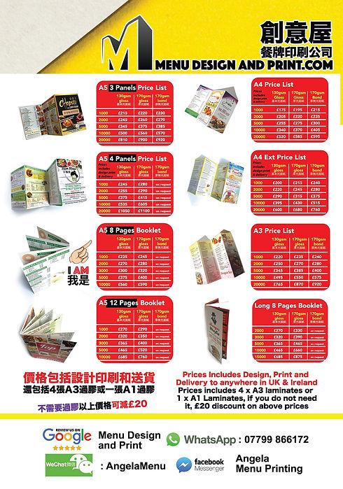 Takeaway Menu Design and printing pricelist.jpeg
