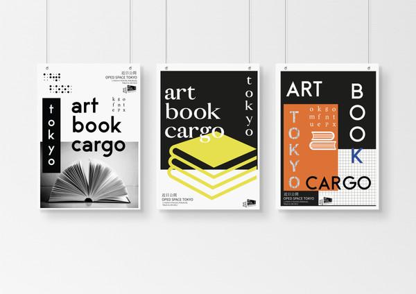 poster art book cargo mockup.jpg