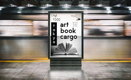 poster mockup tren .jpg