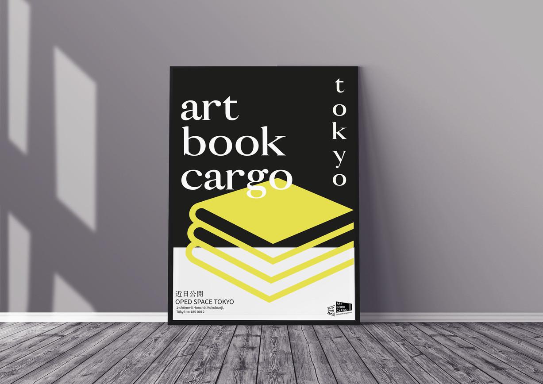 artbook cargo poster amarillo.jpg