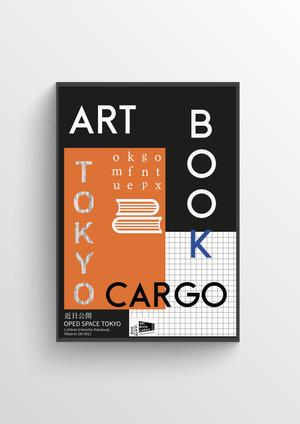 mockup book cargo tomate .jpg